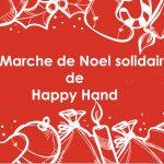 Bannière annonce marche de noel de Happy Hand